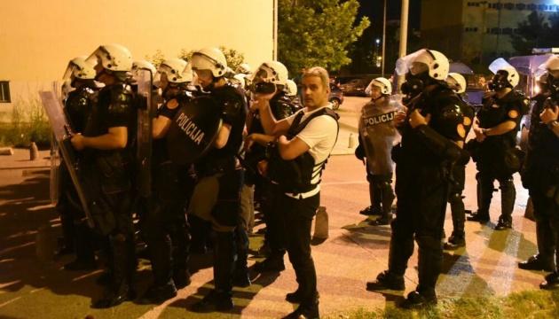 Протести в Чорногорії: поліція застосувала сльозогінний газ