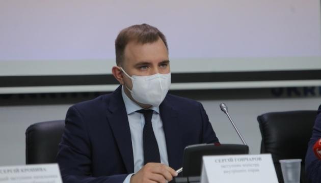 Утечка данных из анонимного Тelegram-канала: объявили 25 подозрений