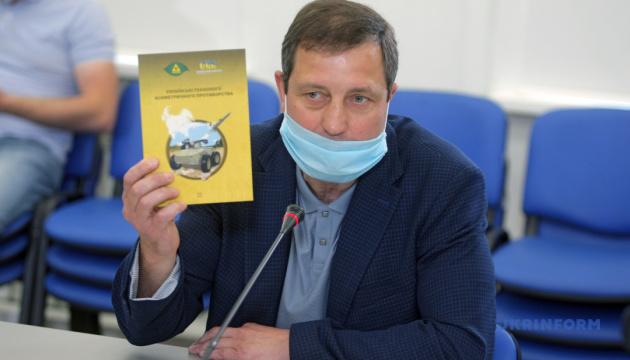 Отношения Украина - НАТО в контексте ситуации в Черноморском регионе