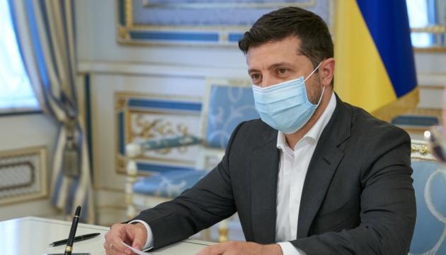 Зеленский провел консультации с руководством Нацбанка