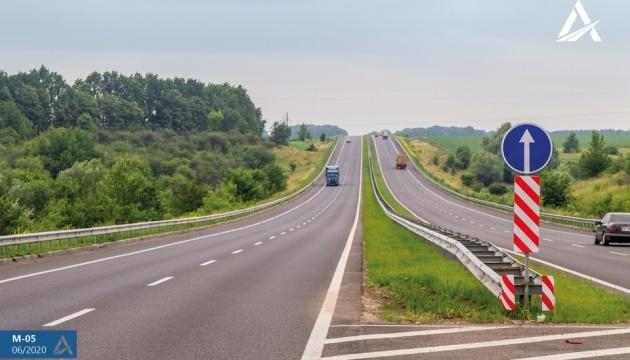 В Укравтодорі планують за два роки повністю оновити трасу Київ - Одеса