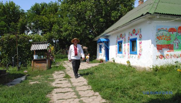 Днепропетровщина представила сайт с туристическими интересностями