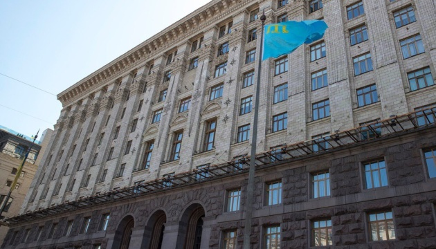 Біля будівлі КМДА підняли кримськотатарський прапор