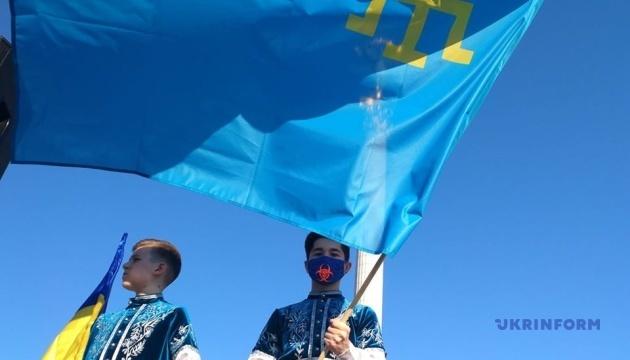У Києві відзначили День кримськотатарського прапора