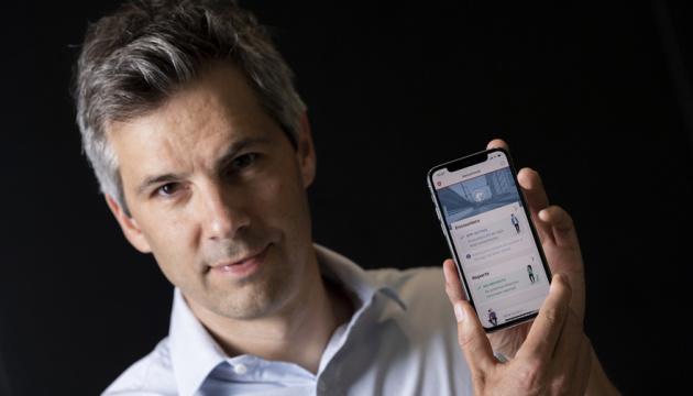 У Швейцарії запустили додаток для відстеження контактів