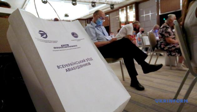 Первый съезд авиастроителей в Харькове: о чем говорили