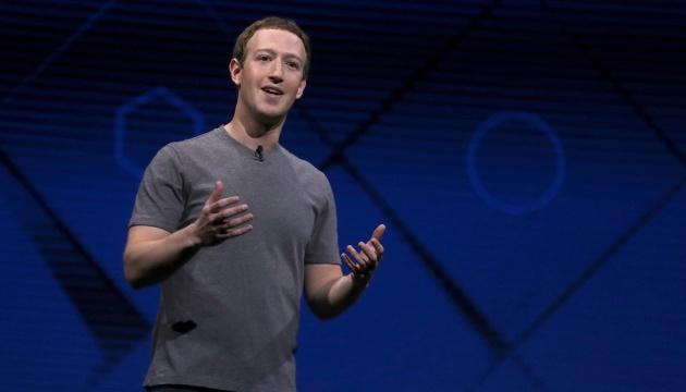 Цукерберг заявляє про перегляд політики Facebook