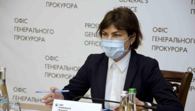 Венедіктова окреслила пріоритетні напрями у роботі українських правоохоронців