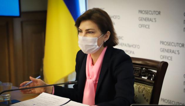 «Відкати» на масках для ЗСУ: Венедіктова каже, що справу можуть передати в суд до кінця року