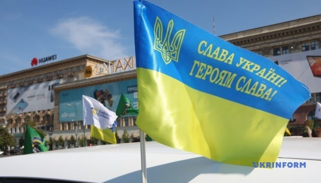 У Харкові відбувся автопробіг до Дня Конституції