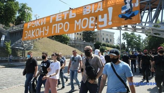 У Києві провели акцію