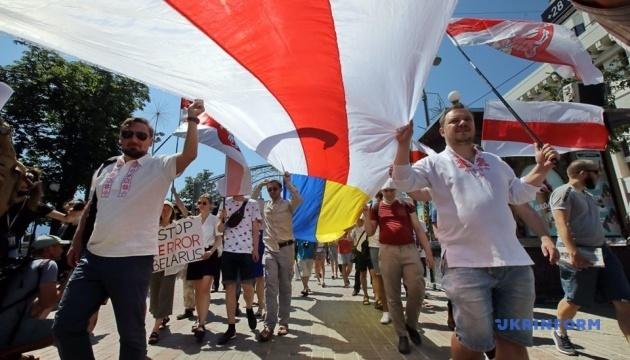 В Киеве провели марш солидарности с Беларусью