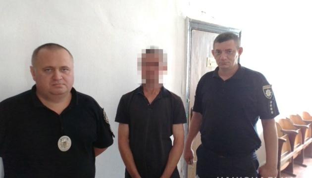 На Харківщині оголосили підозру чоловіку, який стріляв у відпочивальників