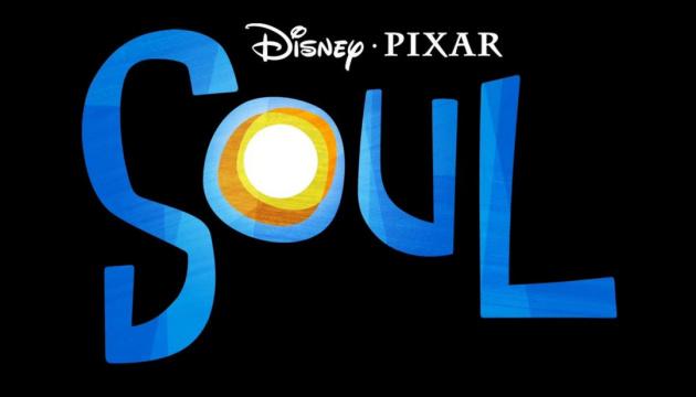Disney и Pixar показали трейлер нового мультфильма