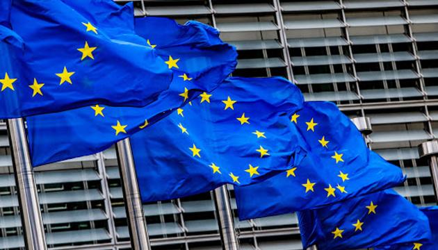Decyzja Sądu Konstytucyjnego w sprawie e-deklaracji jest sprzeczna z międzynarodowymi zobowiązaniami Ukrainy – UE