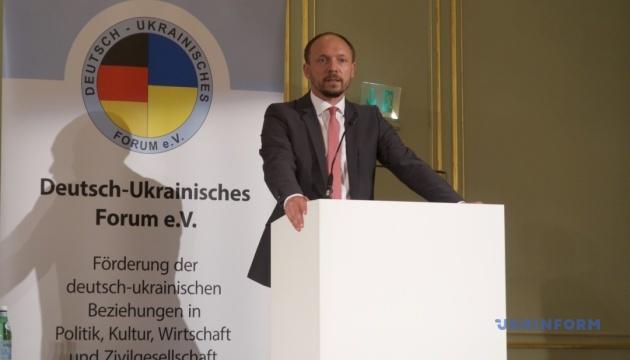 Німеччина планує зафіксувати енергетичне партнерство з Україною до кінця року