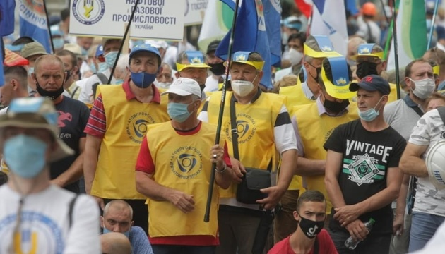 Les syndicats manifestent dans le centre de Kyiv