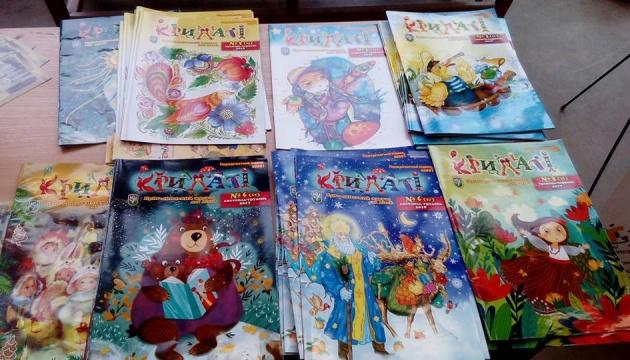СУМ анонсувала вихід нового номеру українського журналу для дітей «Крилаті»