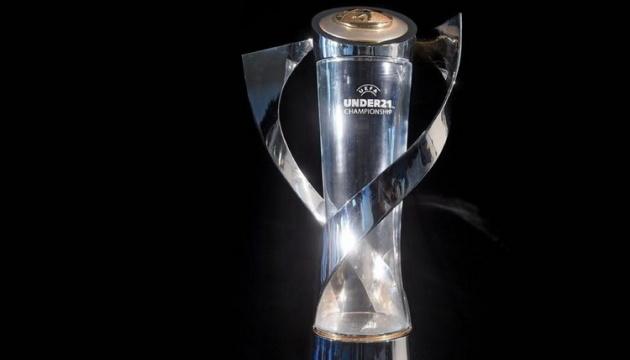 УЄФА ознайомив зі змінами у проведенні молодіжного Євро-2021