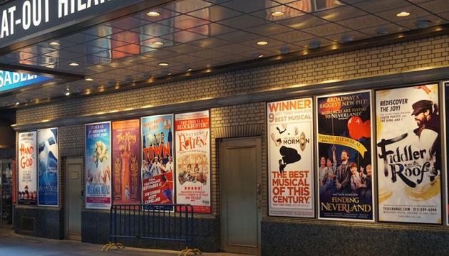 Театри Бродвею відкриються у вересні