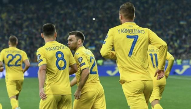 Футбол: Україна може зіграти матчі з Францією та Польщею 2020 року