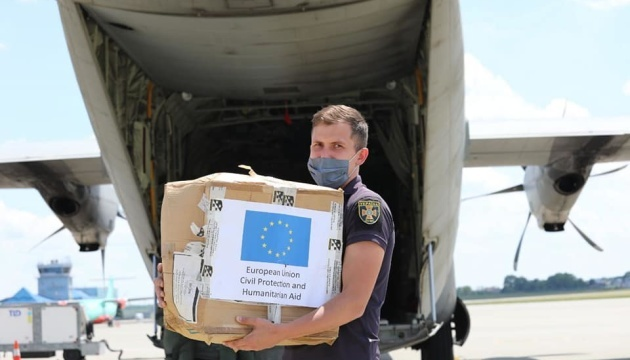 Ucrania recibe una ayuda humanitaria de Italia para superar los efectos de las inundaciones