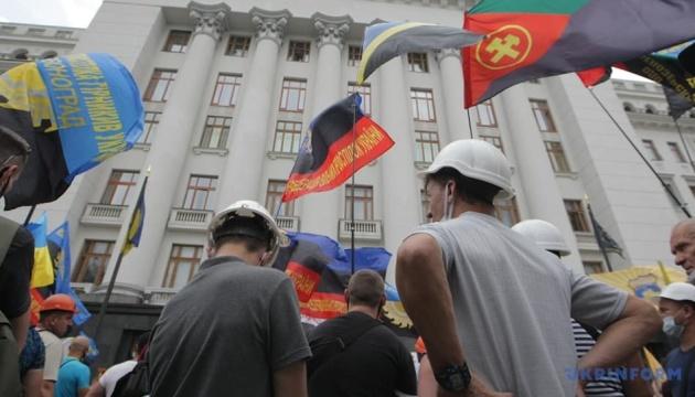 Протести на Банковій: шахтарям запропонували зустріч зі Шмигалем