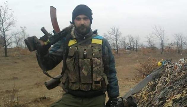 С погибшим на Донбассе воином