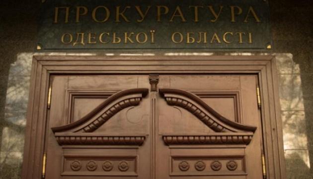 Напад на керівників нацпарку: в Одесі пікетували прокуратуру, вимагаючи покарати винних