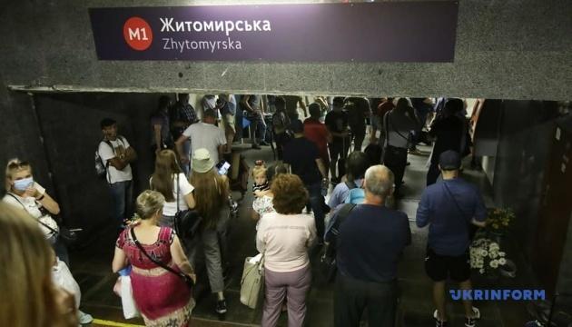 У київському метро вибухівку не знайшли – три станції знову працюють
