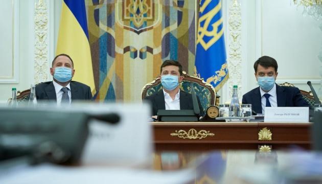 В Украине ускорят приватизацию - и уже придумали, как именно