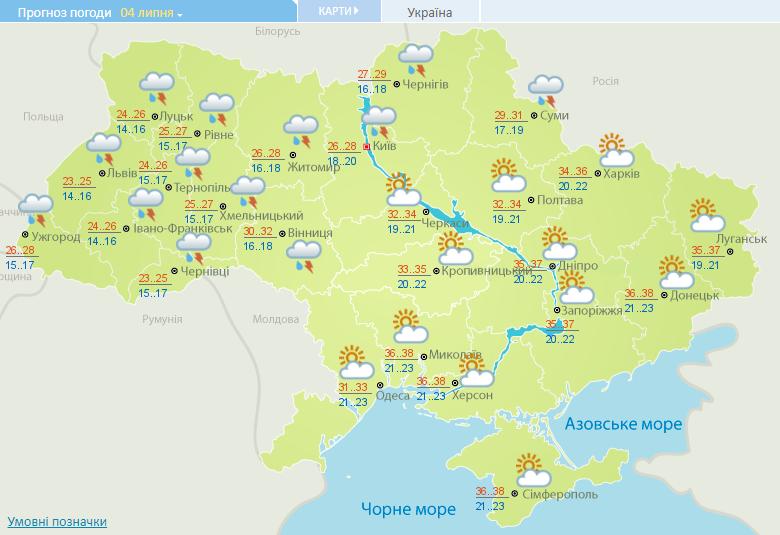 Майже 40-градусна спека з грозами: синоптики розповіли про погоду у вихідні