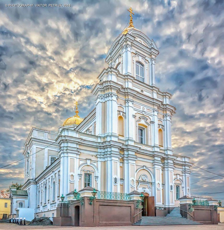 Кафедральний собор Святої Трійці