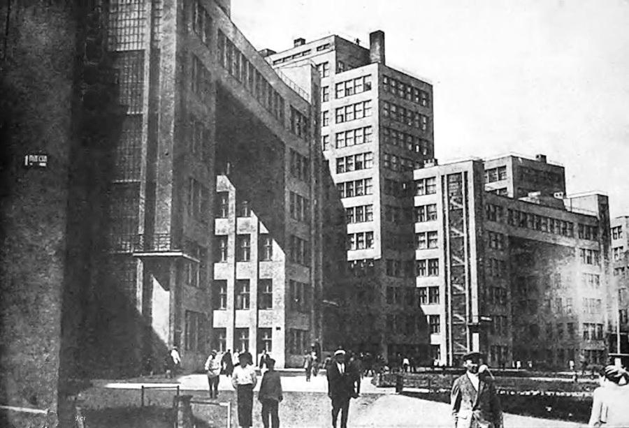 харківськмй Держпром, перший залызобетонний будинок у СРСР 1