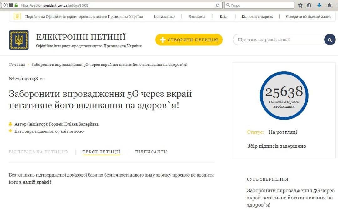 В Украине успешно испытали новый ракетный двигатель — Украинские новости