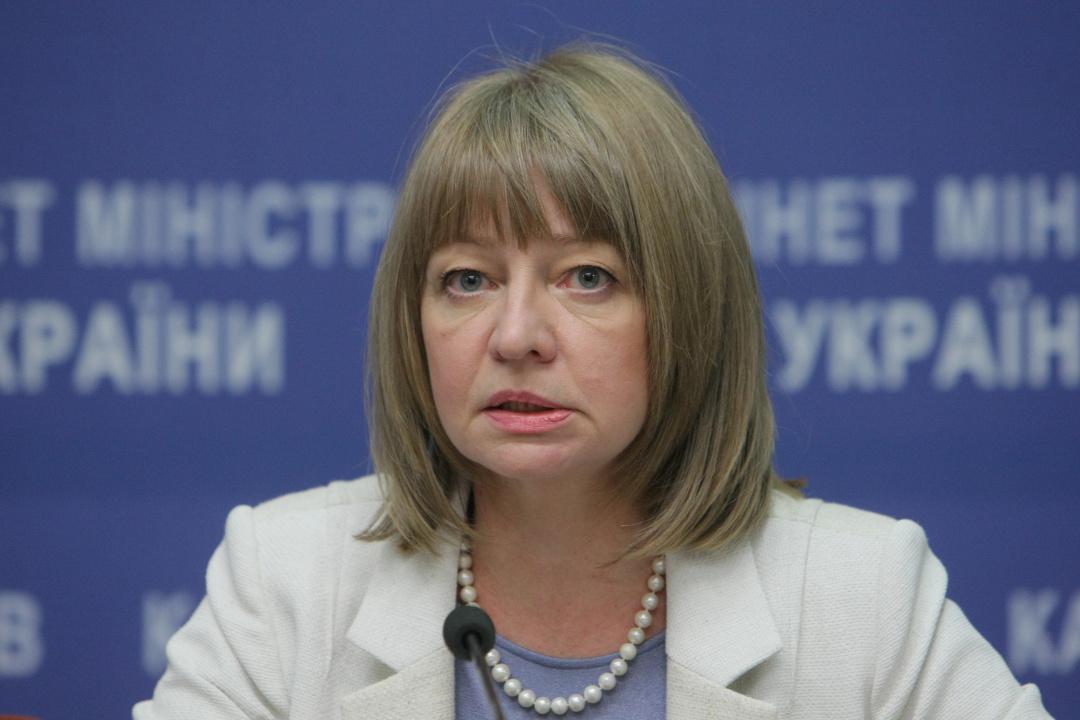Елена Минич