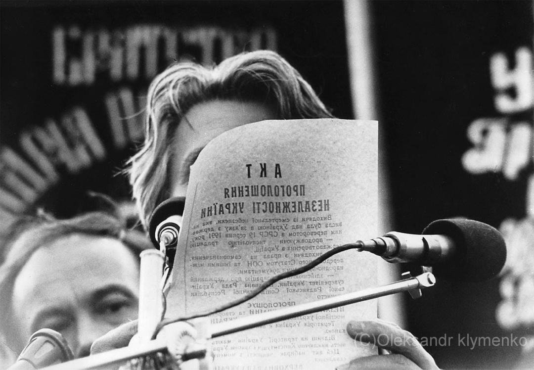 Левко Лук'яненко читає Акт проголошення незалежності на Софійській площі