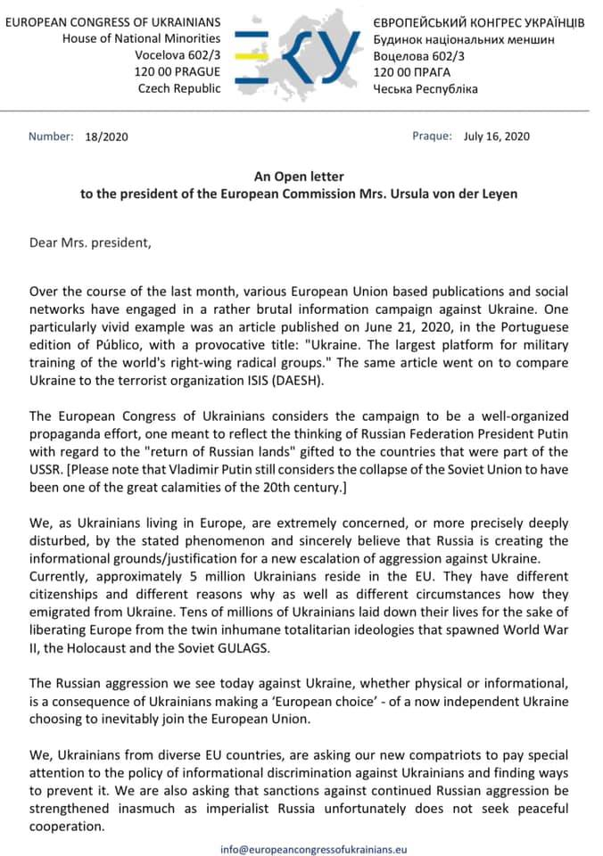 toEurocomission
