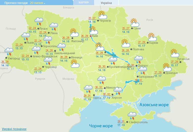 Синоптики прогнозують грози та до +33°: погода на наступний тиждень