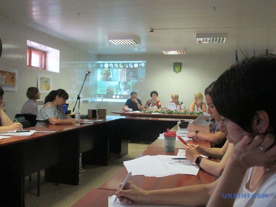 Засідання Ради ФГТУ