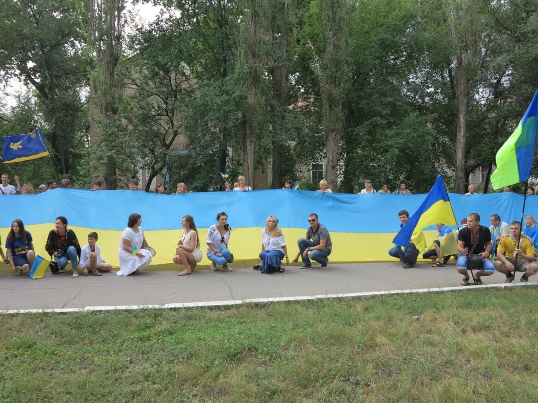 День прапора. 23.08.2014. Сєвєродонецьк