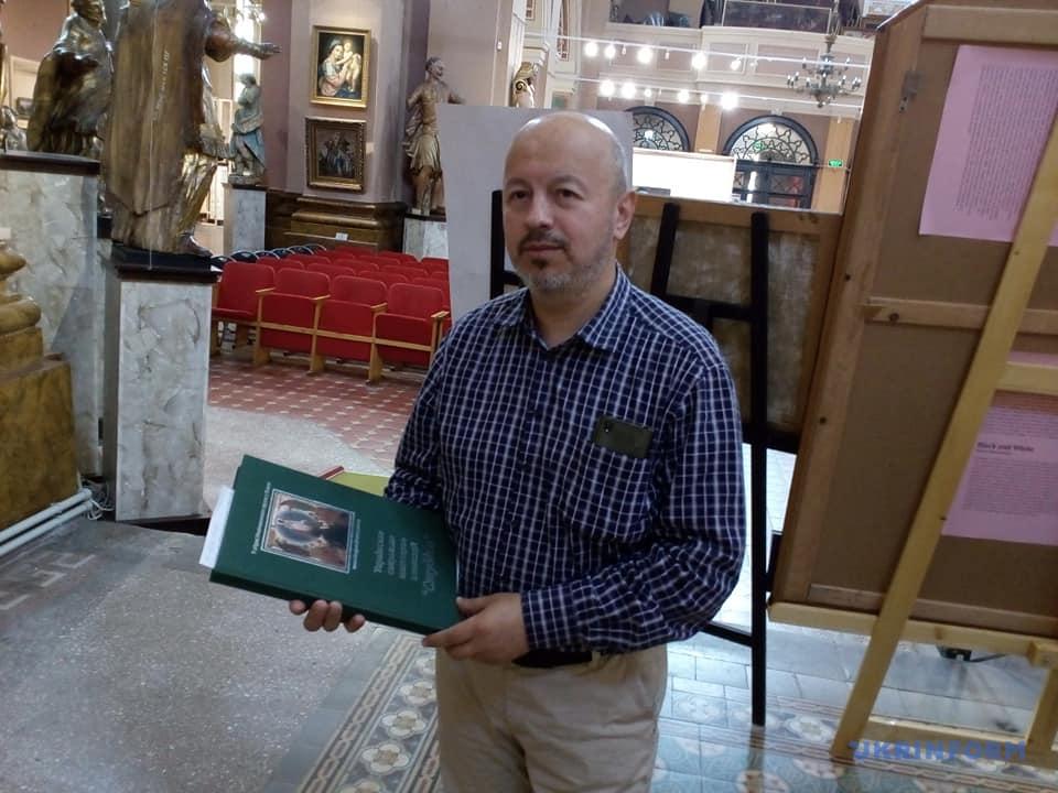 Віктор Доскалюк