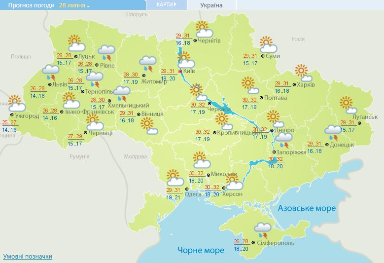 Спека до +34° та грози: синоптики дали прогноз погоди на тиждень