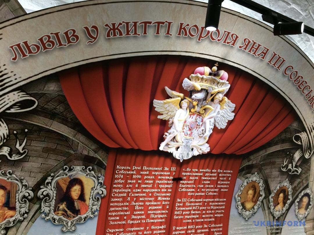 Древній Львів у запахах і звуках