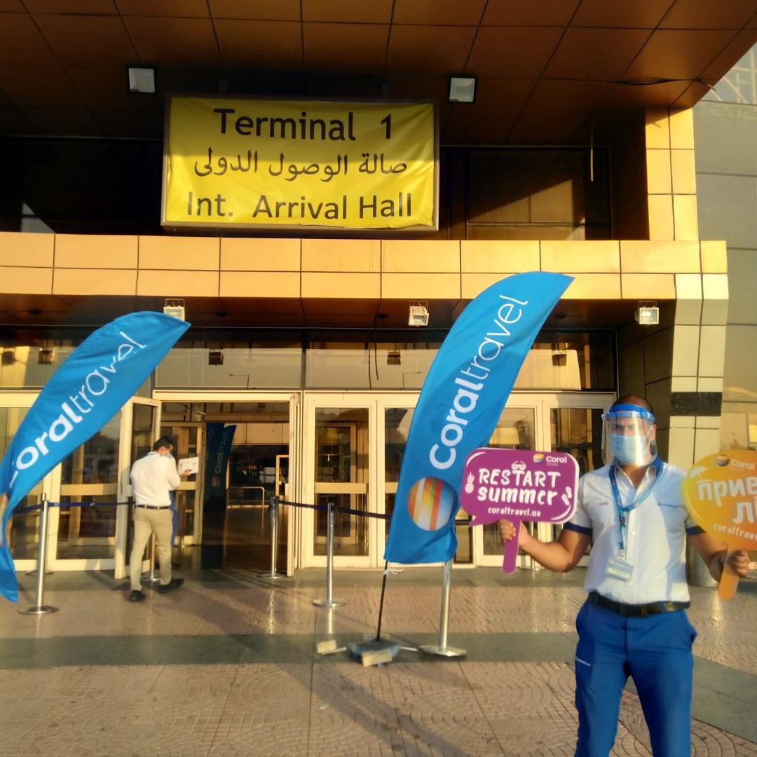 Аеропорт Шарм ель Шейху — в очікуванні туристів