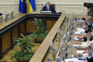 Government approves state program for development of cross-border cooperation