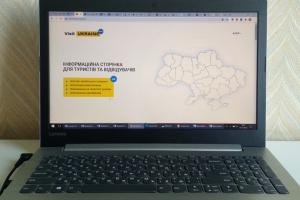 Розпочав роботу інформпортал для туристів VISIT Ukraine