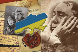 Володимир Сосюра. Вона в світі єдина, одна