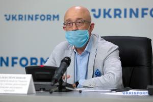 Реинтеграция Донбасса продлится минимум 25 лет – Резников
