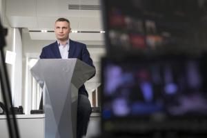 Київ запропонував три об'єкти для розгортання мобільного шпиталю - Кличко